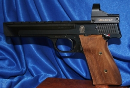 actions arms ultradot lt